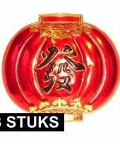 3 keer chinese wanddecoratie borden 54 bij 60 cm